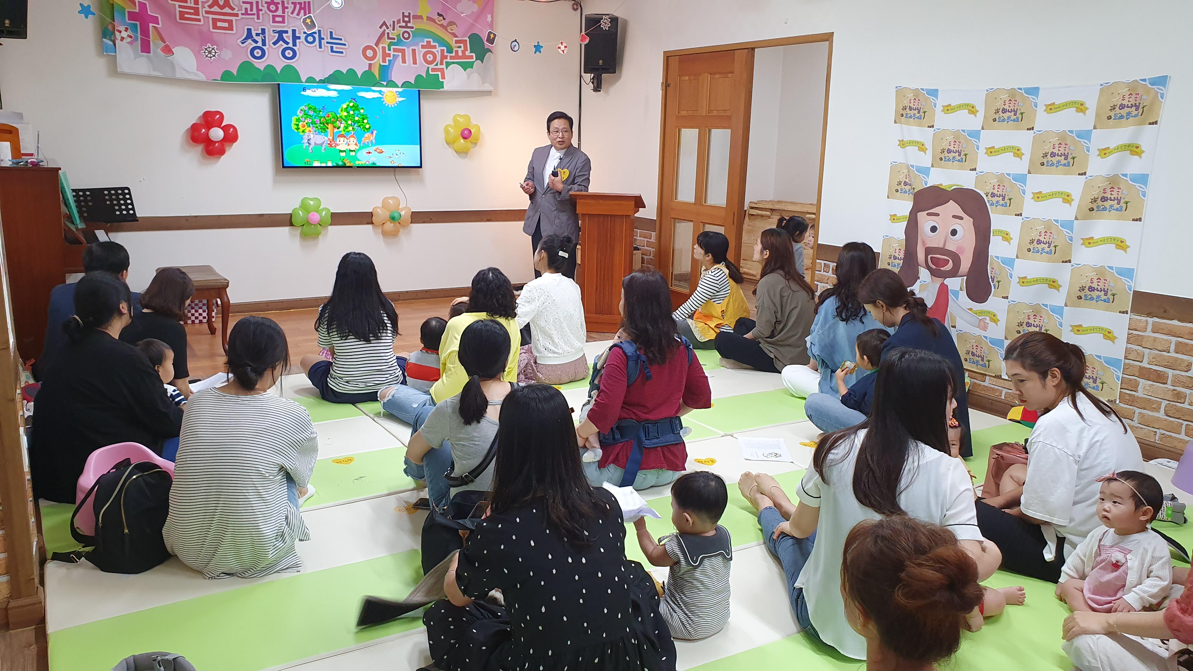 상주신봉교회